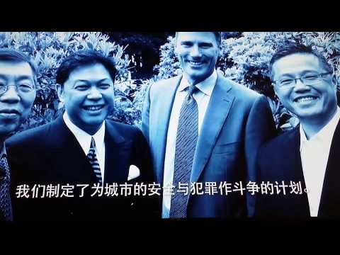 Gregor Robertson Chinese election ad in Vancouver