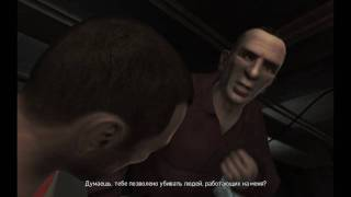Адреналин: Нечего терять (OST GTA4)