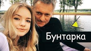 Бунтарка Лиза Пескова. Врачи платят дань, а лекарств нет. Штабы Навального приготовили сюрприз