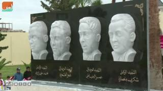 تونس تكرم