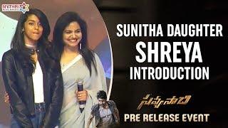 Singer Sunitha Daughter Shreya Goparaju Introduction | Savyasachi Pre Release Event | Naga Chaitanya