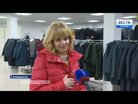 Стильные куртки предлагает владивостокцам магазин верхней одежды «Ермак»