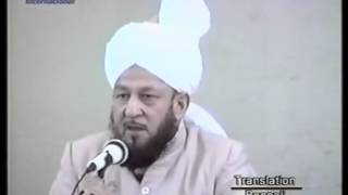 Friday Sermon 25 March 1988