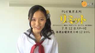 7月12日(金)テレビ東京系列でスタート!! 毎週金曜よる0時12分から放送の...