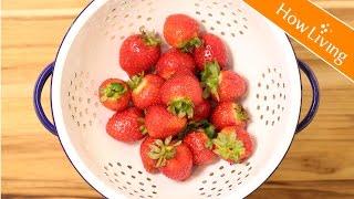 【料理訣竅】四步驟這樣洗草莓最乾淨 How To Wash Strawberries│HowLiving美味生活
