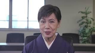 田中優子総長より、2017年度卒業生へのメッセージをお送りします。