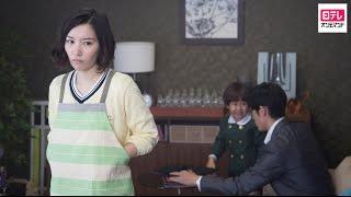栞は、唯一、夫・子供がいるが、ある日、夫・善美と衝突し、家を飛び出...