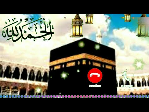 islamic-naat-sharif-/ringtone-whatsapp-status-2021-new-gojol.-ringtone.