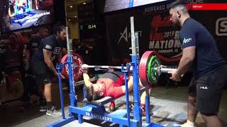 Taylor Atwood, First Place, USAPL 2019 Raw Nationals, 74 K Video