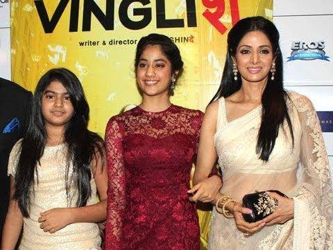 English Vinglish - Official Premiere | Sridevi & Gauri Shinde