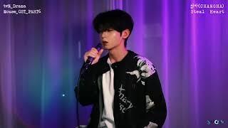 [Live lyrics…