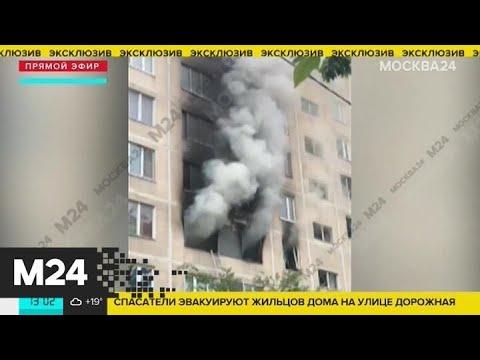 Очевидцы сообщили о взрыве газа на юге Москвы - Москва 24