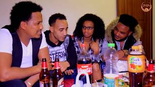 New Eritrean music 2018 KoKobey By jhon amora