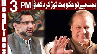 PM Khaqan's Open Challenge To Opposition - Headlines 3 PM - 22 January 2018 - Express News