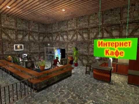 Как использовать консольные команды в Half-Life 2
