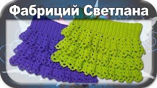 ☆Юбочка, вязание крючком для начинающих, crochet.