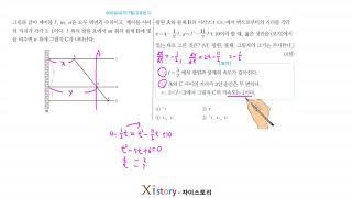 9-D-123/자이스토리/수학Ⅱ/2010실시(가) 7월…