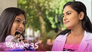 Sanda Wimana | Episode 35 - (2020-03-25) | ITN Thumbnail