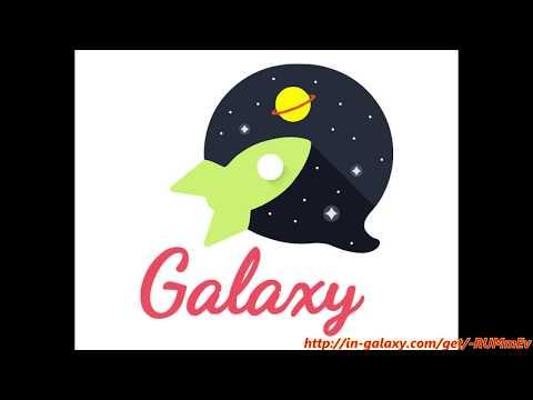 Galaxy - Галактика знакомств - бесплатный мобильный чат