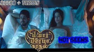 Whatsapp status Tamil    love song   New hits    Luv status 1080P HD