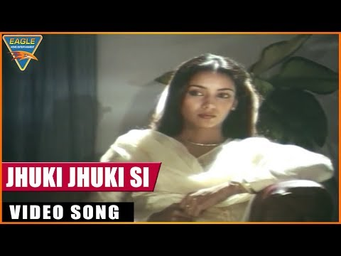 Arth Hindi Movie || Jhuki Jhuki Si Video Song || Raj Kiran || Eagle Entertainment Official