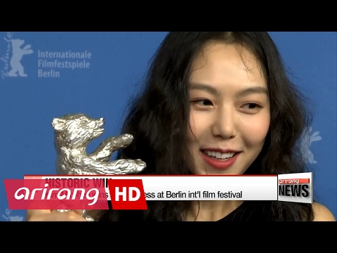 Kim Min-hee wins best actress award in Berlin film fest