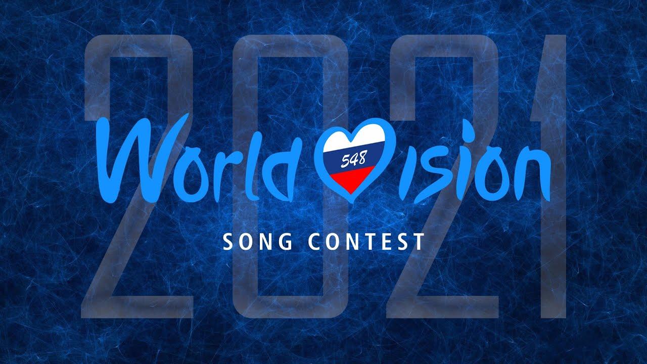 Онлайн трансляция Worldvision 2021