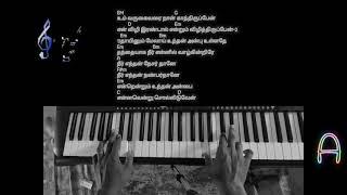 காட்டுப்புறாவின் சத்தம் கேட்கிறதே notes chords easy/#kattupuraavin satham keyboard notes