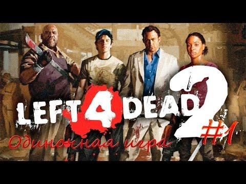 Left 4 Dead 2 Википедия