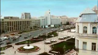 Minsk City Travel Guide