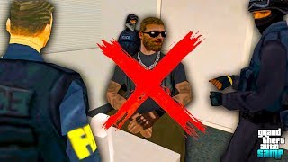 Снятие с Лидерки и Война с ФБР !!! - Будни Лидера GTA SAMP на Arizona RP #3