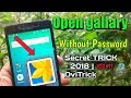 Android Secret TRICK 🤔 How to Unlock any pattern lock √ open Hidden file 🤣 OviTrick
