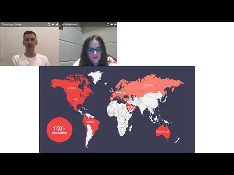 Вебінар: Як продавати в країни Західної Європи через маркетплейс JOOM