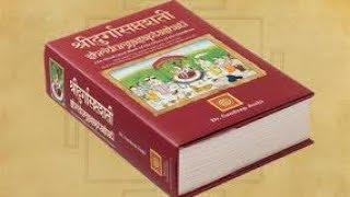Video १५.श्री दुर्गा सप्तशती अध्याय ७ : चण्ड और मुण्ड का वध (हिंदी में )Sri Durga Saptashati: Chapter 7 download MP3, 3GP, MP4, WEBM, AVI, FLV Juli 2018