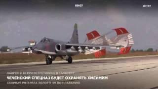 Чеченский спецназ будет охранять в Хмеймим
