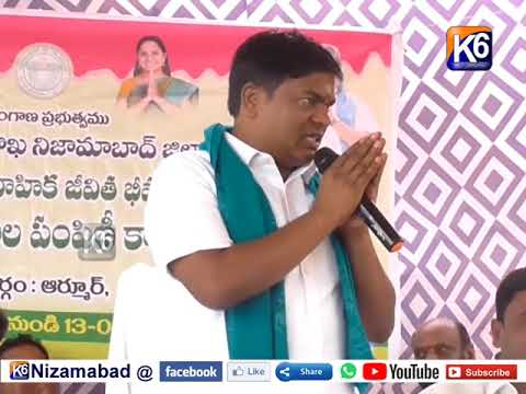 13-08-18 Farmers Insurance Bonds Distribution At Armoor Constituency By MLA Jeevanreddy