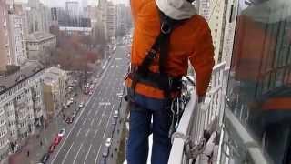 Промышленный альпинизм(Это видео создано с помощью видеоредактора YouTube (http://www.youtube.com/editor)Промышленный альпинизм.Киев.Монтаж композ..., 2014-11-22T14:12:36.000Z)