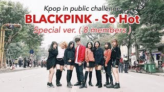 [SPECIAL] BLACKPINK - So Hot (BLACKLABEL remix)(8 MEMBERS) Dance Cover by Cli-max Crew