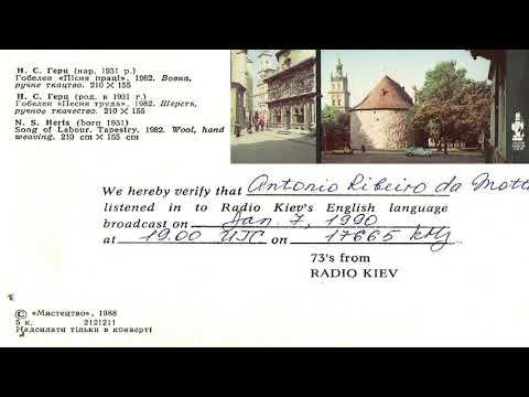 Radio Kiev 15445 kHz - Kiev (Ukrania) - Sign Off in English and Ukranian - 1979