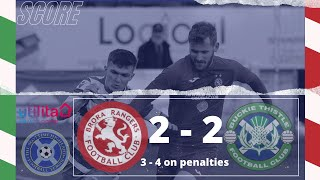 Brora Rangers vs Buckie Thistle | Utilita Highland League Cup Semi Final | 18 October 2020