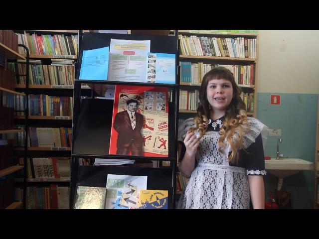 Изображение предпросмотра прочтения – АнгелинаАкбатырова читает произведение «Стихи о советском паспорте» В.В.Маяковского