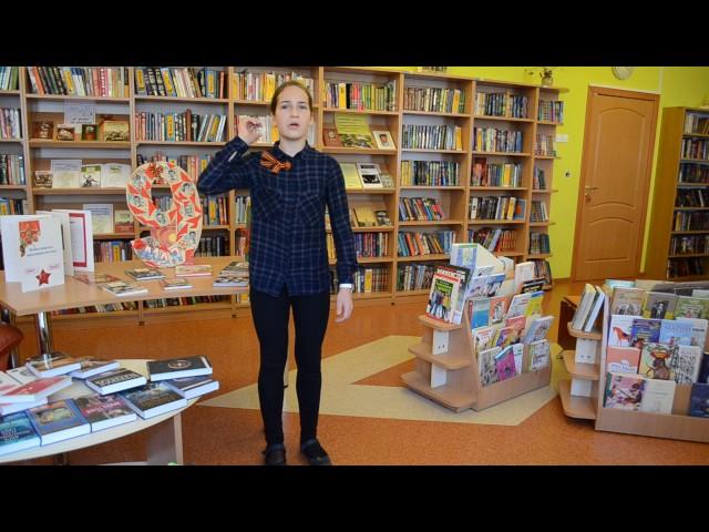 Изображение предпросмотра прочтения – ЯнаЕгорова читает произведение «Ленинградский салют» (Берггольц Ольга)