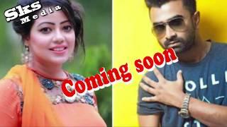 Mon Janey Na By Imran And Kona | Comming soon Bangla new song 2017