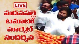 LIVE || JanaSena Party Chief Sri Pawan Kalyan Visit to Madnapalle Tomato Market || Chittoor