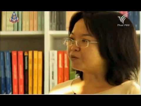 ร้านหนังสือบูคู รายการเสียงประชาชนฯThaiPBS
