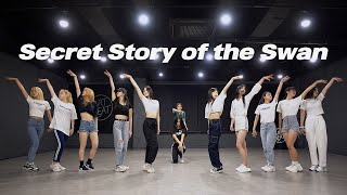 아이즈원 IZ*ONE - 환상동화 Secret Story of the Swan | 커버댄스 DANCE COVER | 연습실 PRACTICE ver.