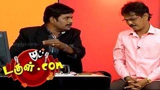 Dougle.com | Tamil Comedy |  09 Aug  2017 | Mullai Kothandam - Semma Comedy