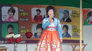 박선희 가수 (세상만사날리날리)달마품바창단식괴산군연풍면…