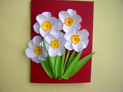 Как сделать поздравительную открытку с цветами (нарциссами), своими руками. Мастерим с детьми