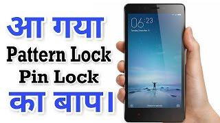 Best Screen Lock 2017||स्क्रीन लॉक का बाप||